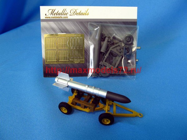 MDR7228   Tiny Tim Rocket with trailer (thumb46089)