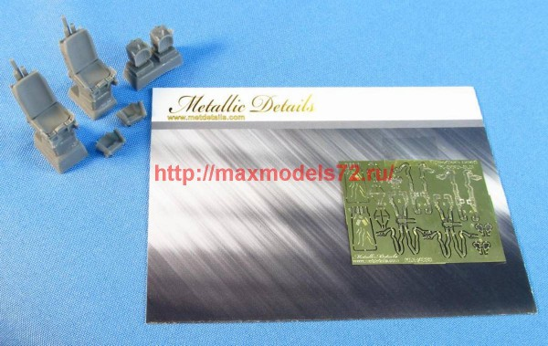 MDR7236   Ejection seat K-36L-3.5 (thumb46138)