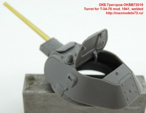 OKBB72019   Turret for T-34-76 mod. 1941, welded (attach4 42613)