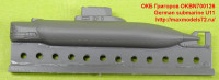 OKBN700126   German submarine U11 (attach1 41846)