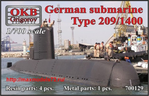 OKBN700129   German submarine Type 209/1400 (thumb42608)