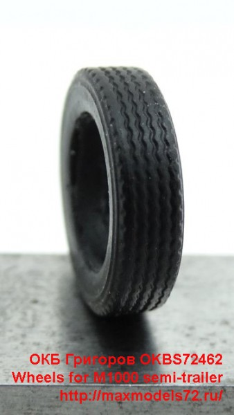 OKBS72462   Wheels for M1000 semi-trailer (thumb42657)