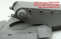 OKBV72076   German Light Tank VK.1602 (attach4 42584)