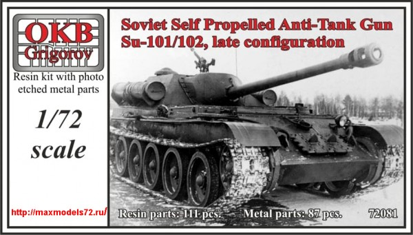 OKBV72081   Soviet Self Propelled Anti-Tank Gun Su-101/102, late configuration (thumb48340)