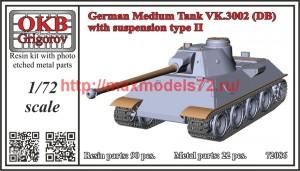 OKBV72086   German Medium Tank VK.3002 (DB) with suspension type II (thumb49441)