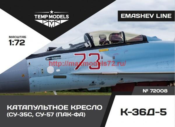TempM72008   Кресло катапультное К-36Д-5 (thumb45286)