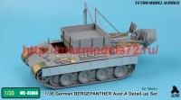 TetraME-35066   1/35 German BERGEPANTHER Ausf.A Detail-up Set (for Takom) (attach9 47934)