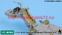 TetraME-72017   1/72 US M1070 & M1000 Trailer Detail-up Set (for Takom) (attach9 47945)