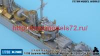 TetraSE-70028   1/700 Japanese Navy Destroyer Mutsuki 1941 for Yamashita Hobby (attach4 42759)