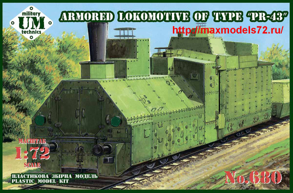 "UMT680   Armored locomotive of type ""PR-43"" (thumb41819)"