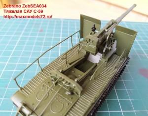ZebSEA034   Тяжелая САУ С-59 (attach5 43332)