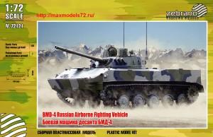 ZebZ72121   Российская боевая машина десанта  БМД-4 (thumb43515)
