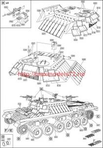 ACE72440   IDF Heavy APC Nagmashot (attach12 49771)