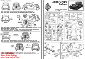 ACE72550   Super Snipe Saloon (attach7 47403)