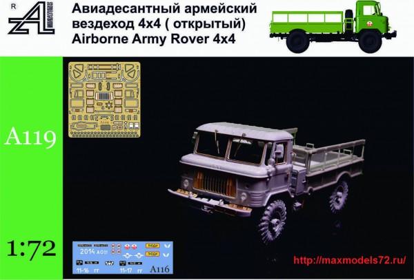 AMinA119   Авиадесантный армейский вездеход 4х4 (открытый)   Airborne Army Rover 4x4 (thumb42953)