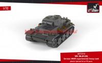 AR72210   1/72 VK 36.01(H) German WWII Experimental Heavy Tank (attach7 47801)