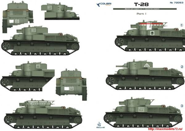 CD72093   Т-28 Part I (thumb42806)