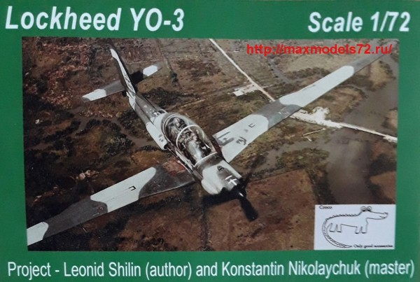 Croco72025   Lockheed YO-3 (thumb42104)