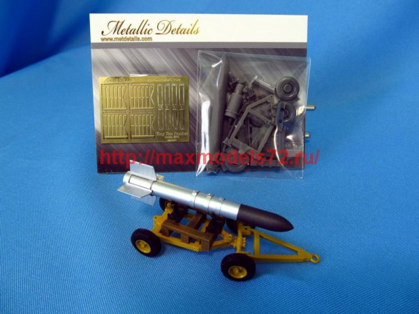 MDR4832   Tiny Tim Rocket with trailer (thumb47189)