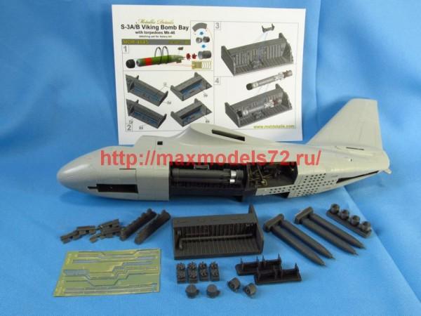 MDR4845   S-3A/B Viking. Bomb bay (Italeri) (thumb47295)