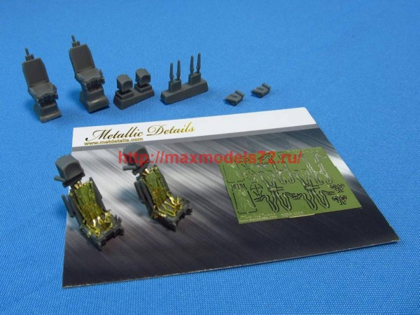 MDR7232   Ejection seat K-36D-3.5 (thumb46110)