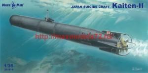 MMir35-019   Kaiten-II japan suicide torpedo (thumb47444)
