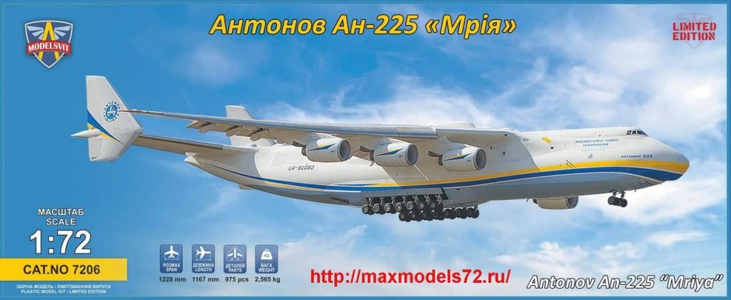 "MSVIT7206 Antonov An-225 ""Mria"" cargo aircraft ПРЕДЗАКАЗ ЦЕНА УТОЧНЯЕТСЯ (thumb42126)"