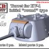 "OKBB72023   Turret for KV-1, initial ""round"" type (thumb48370)"