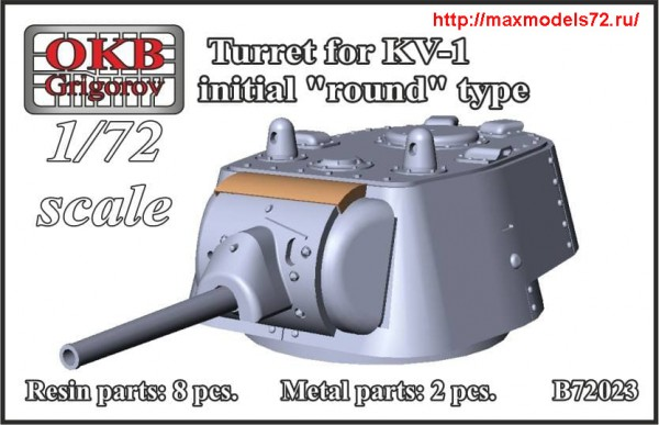 "OKBB72023   Turret for KV-1, initial ""round"" type (thumb48370)"