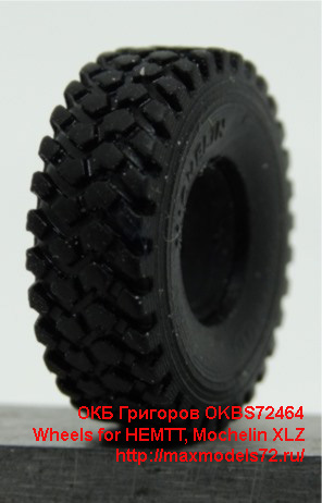 OKBS72464   Wheels for HEMTT, Mochelin XLZ (thumb42665)