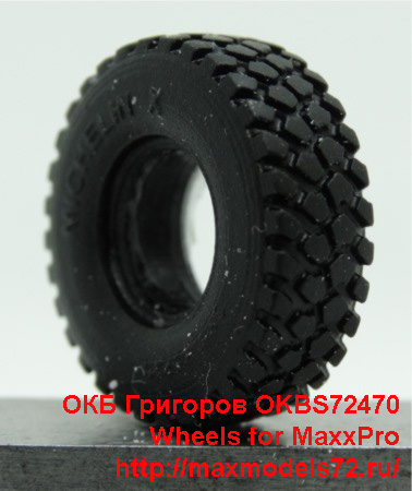 OKBS72470   Wheels for MaxxPro (thumb42681)