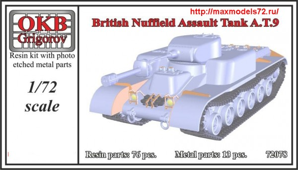 OKBV72078   British Nuffield Assault Tank A.T.9 (thumb48320)