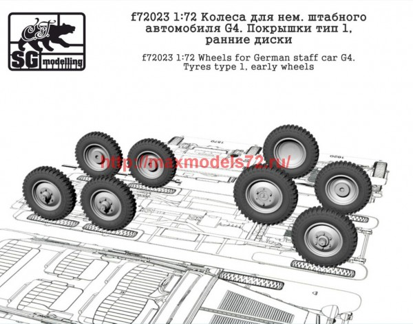 SGf72023 1:72 Колеса для нем. штабного автомобиля G4. Покрышки тип 1, ранние диски (thumb42874)