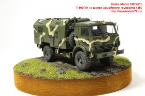 SM72010   П-390ПМ на шасси армейского грузовика 4350 (attach11 49048)