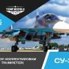 TempM72343   Набор коррекции Су-34 Trumpeter (thumb45340)