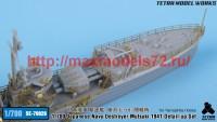 TetraSE-70028   1/700 Japanese Navy Destroyer Mutsuki 1941 for Yamashita Hobby (attach3 42759)