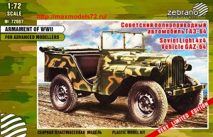 ZebZ72007   Советский полноприводный автомобиль ГАЗ-64 (thumb42579)