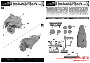 ZebZ72038   Бронеавтомобиль Мармон-Херрингтон Мк.2 МЕ (attach3 42891)