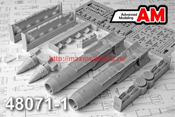 АМС 48071-1   КАБ-1500Л Корректируемая авиационная бомба калибра 1500 кг (в комплекте две бомбы). (thumb42332)