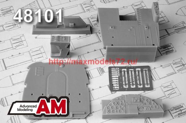 АМС 48101   Кабина самолета Ан-2 (thumb42340)