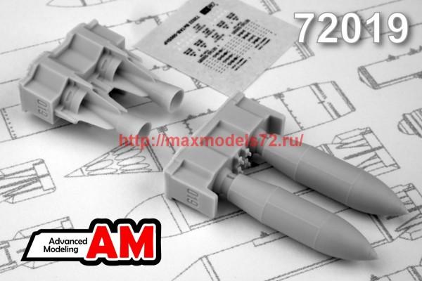 АМС 72019   ФАБ-500М-62 фугасная авиабомба калибра 500 кг (в комплекте две бомбы). (thumb42351)