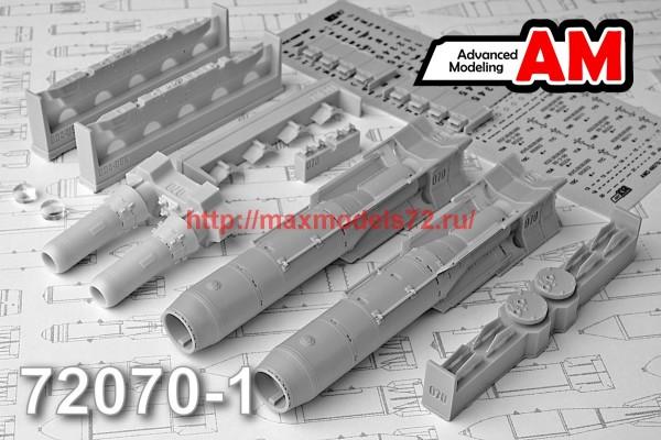 АМС 72070-1   КАБ-1500Кр Корректируемая авиационная бомба калибра 1500 кг (в комплекте две бомбы). (thumb42365)