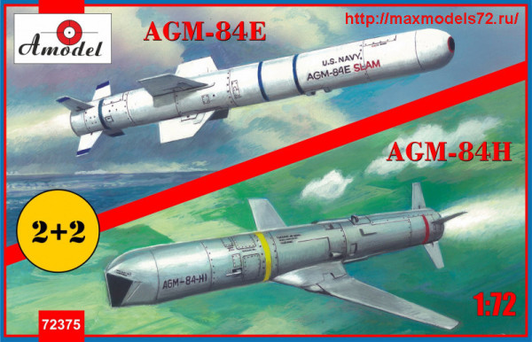 AMO72375   AGM-84E and AGM-84H on trolleys (thumb42322)