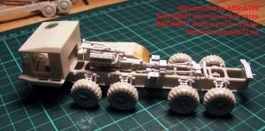 AMinA106   БАЗ-69531 многоцелевой тягач   BAZ-69531 multi-purpose tractor (attach2 42945)