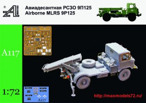 AMinA117   Авиадесантная РСЗО 9П125   Airborne MLRS 9P125 (thumb42950)