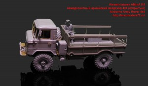 AMinA119   Авиадесантный армейский вездеход 4х4 (открытый)   Airborne Army Rover 4x4 (attach2 42953)