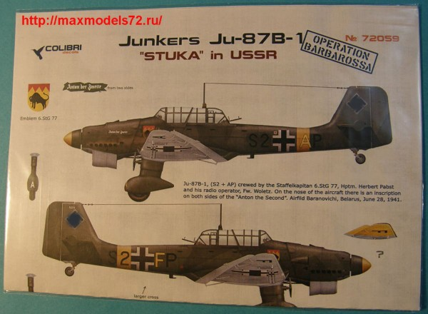 CD72059   Ju-87 B-1 (Operation Barbarossa) (thumb42776)