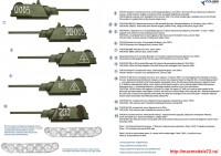 CD72085   Т-34/76 Завод 183 мод. 1942г. (Zvezda 5001) (attach2 42779)