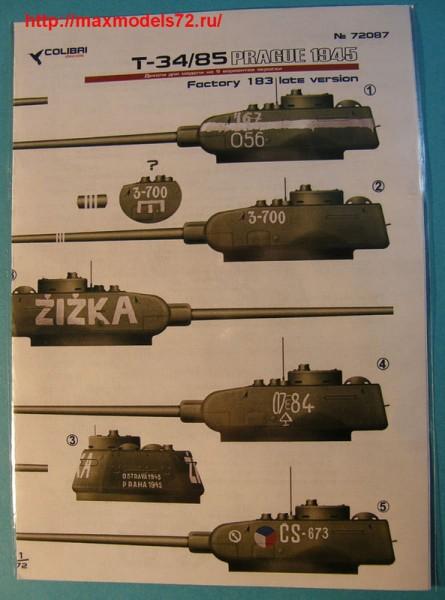 CD72087   Т-34-85 factory 183 (Прага 1945) (thumb42786)