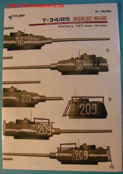 CD72088   Т-34-85 factory 183 (Берлин 1945) (thumb42789)